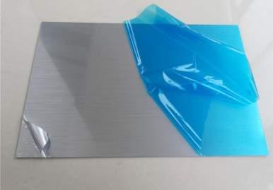 Защитная пленка для анодированного алюминия в Оренбурге